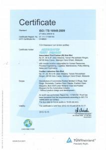 AFR-ISO TS 16949 2009