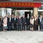 Technical Mission and Working Visit Shanghai, China