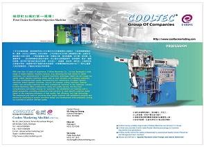 Cooltec Elastomer Sdn Bhd Rubber Machine Profile