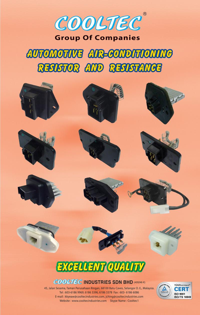 resistorpowermodule